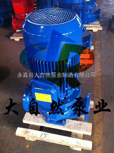 供應ISG50-250(I)A小型管道泵
