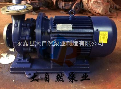 供应ISW50-200(I)A微型管道泵