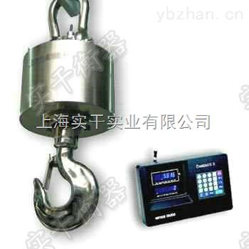 耐高溫電子吊秤-1T直視耐高溫電子吊秤