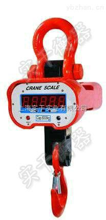 直視電子吊秤-直視耐高溫電子吊秤價錢