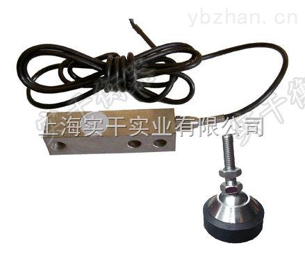 小地磅传感器-5T小地磅传感器