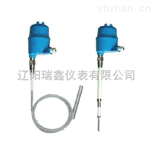 CLW系列连续测量射频导纳物位变送器