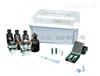 聚光SupNIR-2600油料品质快速分析仪