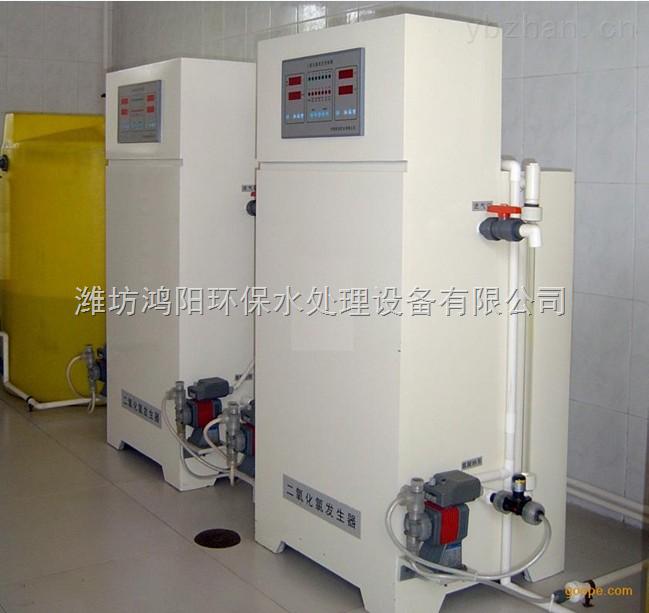 山东DEXF-L--1500g电解法二氧化氯发生器设备