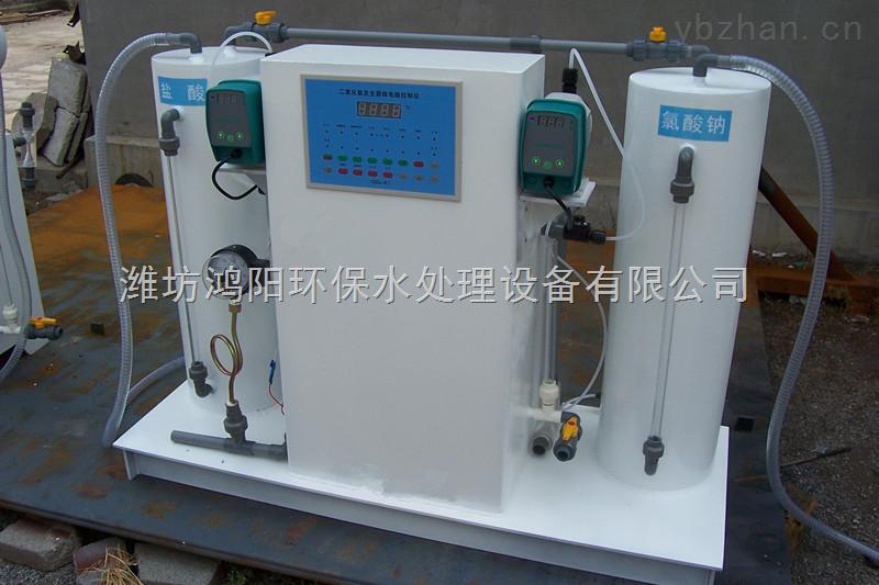 山东DEXF-L--1200g电解法二氧化氯发生器设备