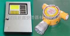 环氧乙烷报警器,环氧乙烷报警仪质量