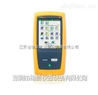 1T-3000网络故障分析仪