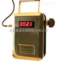 矿业专用防爆粉尘仪GCG1000粉尘检测仪