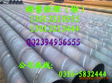 钢套钢直埋蒸汽保温管道,耐高温蒸汽复合保温管