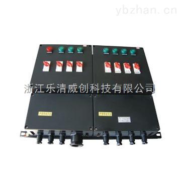 BXM(D)8050防爆防腐照明动力配电箱厂家直销