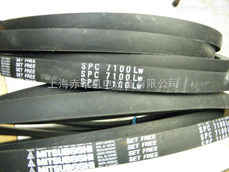 进口防静电三角带SPC11800LW高速传动带