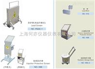 核医学防护给药/分源防护屏/放射物贮存桶