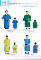 X射线防护服/辐射防护服/铅服