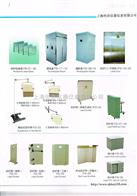 辐射防护铅玻璃/铅防护屏/铅储片箱