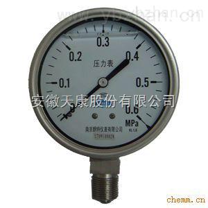 YZ-100真空壓力表  廠家供應