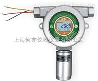 MOT500在线式VOC检测仪