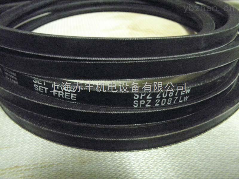 空调机皮带SPZ2050LW窄v带SPZ2050LW工业皮带耐高温三角带价格