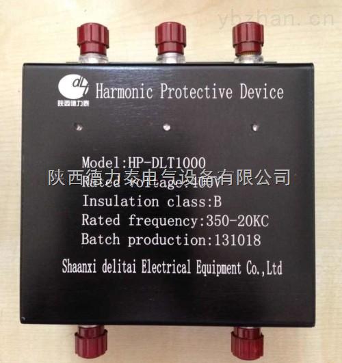 智能型谐波保护器 智能型谐波吸收器