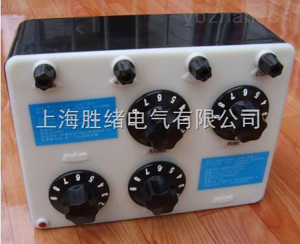 ZX56开关式直流电阻箱