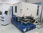 三综合试验系统生产厂家|UV紫外线试验箱价位|盐水喷雾试验机图片