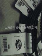 供应进口7M1550广角带7M1550工业皮带7M1550传动皮带