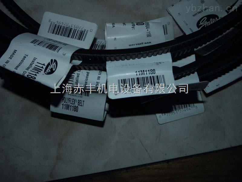 供应进口11M1170广角带11M1170耐高温皮带传动带
