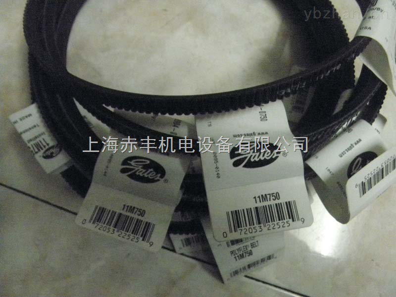 供应进口11M1250广角带11M1250耐高温皮带传动带