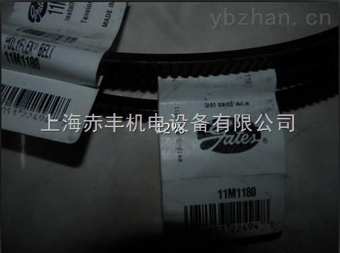 供应进口日本MBL/11M1800广角带11M1800传动带