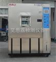 磁性材料高温老化试验箱