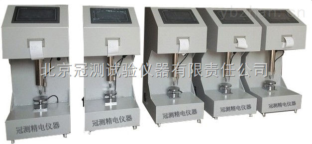球壓痕硬度儀Ball indentation hardness tester