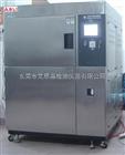 高温高湿 步入式高低温试验测试机