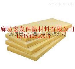 廊坊宏发保温材料有限公司生产-外墙岩棉板