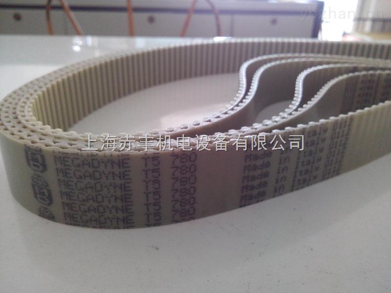 供应进口DT5-500同步带高速传动带DT5-500双面齿同步带