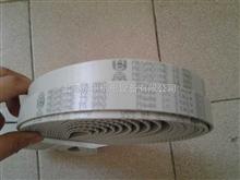 T10-1380供应进口同步带高速传动带T10-1380