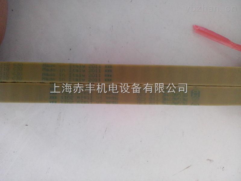 供应进口DT10-800同步带高速传动带DT10-800双面齿同步带