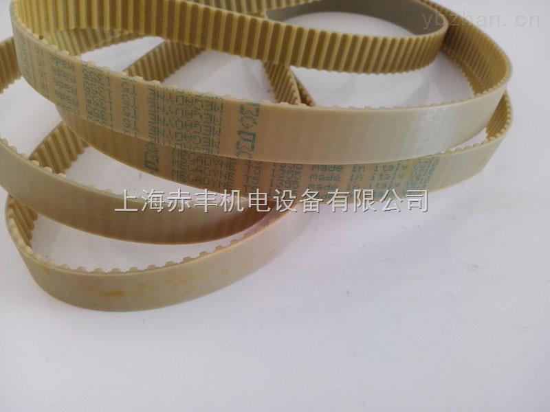 供应进口DT10-1100同步带双面齿DT10-1100同步带