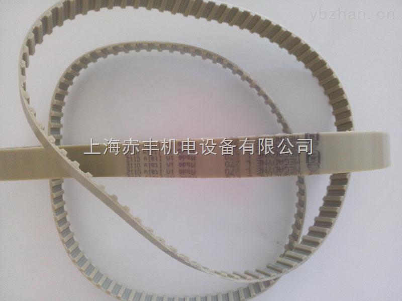 供应进口DT10-1400同步带高速传动带DT10-1400双面齿同步带