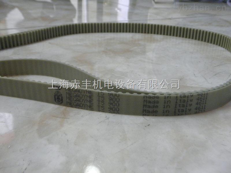 供应进口DT10-1700同步带高速传动带DT10-1700双面齿同步带