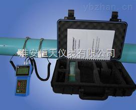 手持式超声波流量计--超声波流量计价格--手持式超声波流量计生产厂