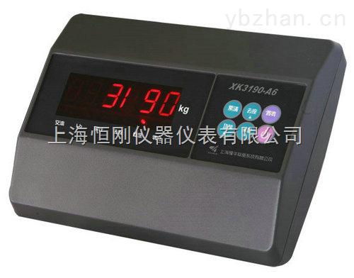 地磅顯示器-XK319地磅顯示器