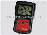 智能溫度記錄儀179-T1--適用于食品保鮮冷藏