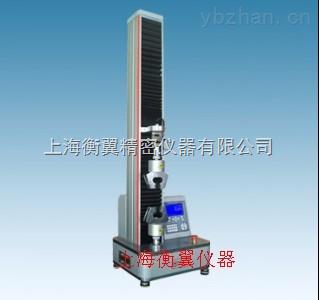 HY-0580-無機保溫材料試驗機