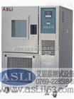 2014新款冷冻试验箱