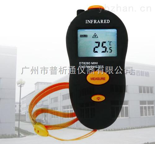 迷你数显温度计 迷你红外线测温仪 袖珍式温度仪