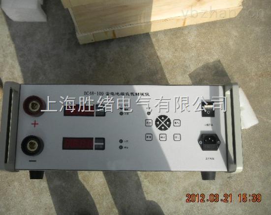 智能蓄電池測試儀價格|參數|廠家
