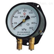 YZS-102,雙針壓力表,上海自動化儀表四廠