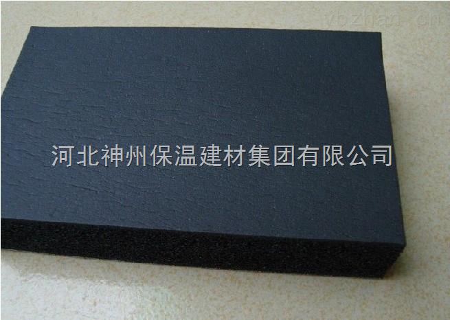阻燃橡塑保溫板-阻燃橡塑保溫板銷售價格