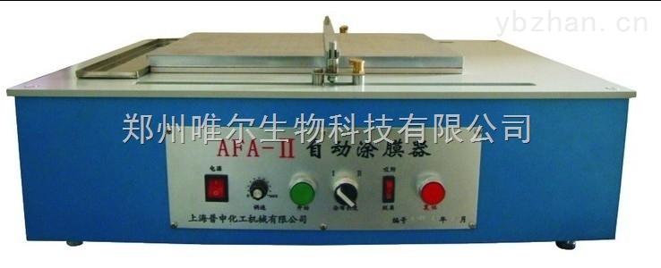 国产自动涂膜机
