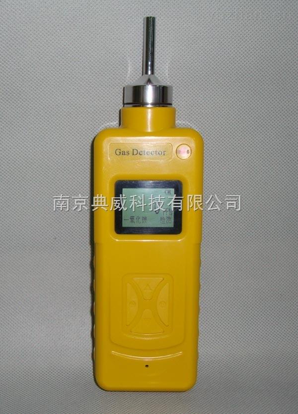 DW100-CO2檢測儀