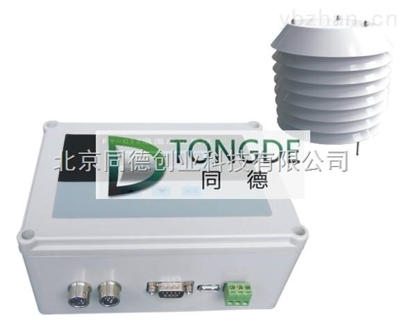 温湿度记录仪/温湿度检测仪/温湿度采集仪